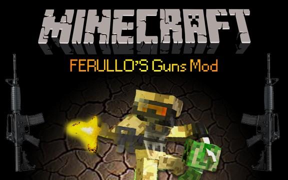Скачать Майнкрафт с Пистолетами