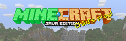 PMCRP ~ Making a texture for items/blocks! Minecraft Blog
