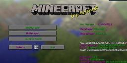 Admin Mod! [DISCONTINUED] Minecraft Mod