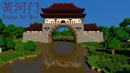 黄河门 - HuángHé Gate