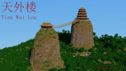 Temple - 天外楼 - Tian Wai Lou Minecraft Project