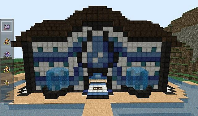 Outside of Water Gym