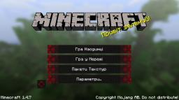 Ukrainium Minecraft Texture Pack