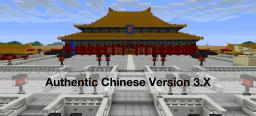 Authentic Chinese RPG Pack [1.7.3 Ready] Minecraft Texture Pack