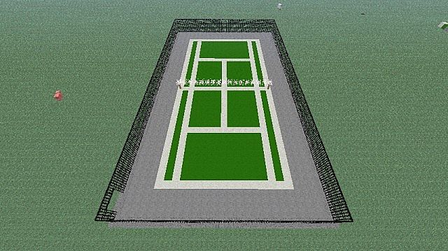 Cost To Build Tennis Court In Backyard 28 Images Best
