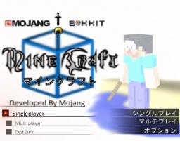 MineCraft: Kingdom Hearts Title Screen Minecraft Blog