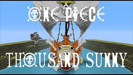 Thousand Sunny creation (one piece) 1.6.2 Minecraft Project