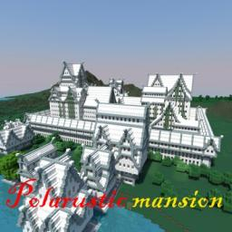 A massive polarustic mansion: A whole city in one building!!!PVP adaptable!!! Minecraft Project