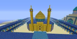 Imam shrine Minecraft Project