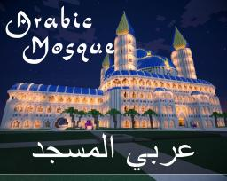 Arabic Mosque Minecraft Map & Project