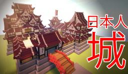 Asian Castle Minecraft