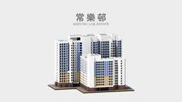 Sheung Lok Estate Sheung Lok House [3:1]【常樂邨常樂樓】- Hong Kong Public Housing Minecraft Map & Project