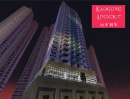 Kadoorie Lookout Minecraft Map & Project