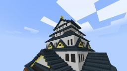 Ninja is Goemon64 in Minecraft Minecraft Project