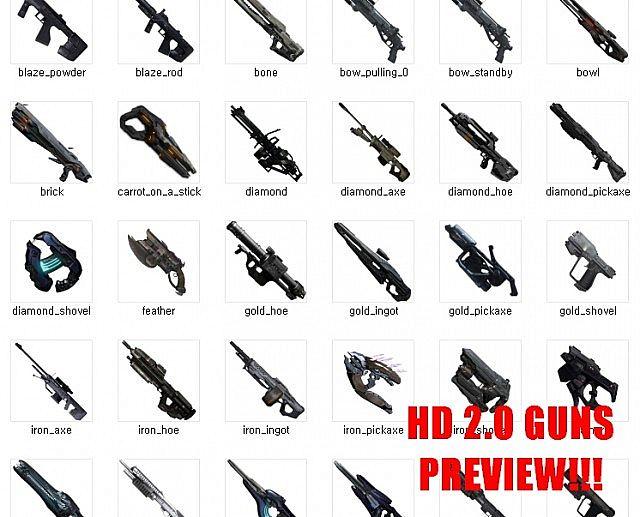 Sneak-peek of the guns in the HD 2.0 pack!