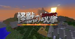 Attack On Monster Minecraft Server