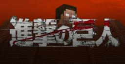 Attack on Craft Server map Minecraft