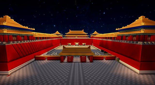 Wumen Gate at Night