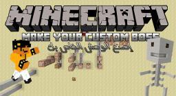 [CMD] Make Your Custom Boss Minecraft Project
