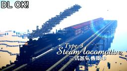 Real Steam Locomotive [Type-3] Minecraft Map & Project