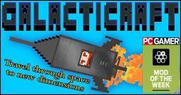 [1.12.2] Galacticraft  - v4.0.1 Minecraft