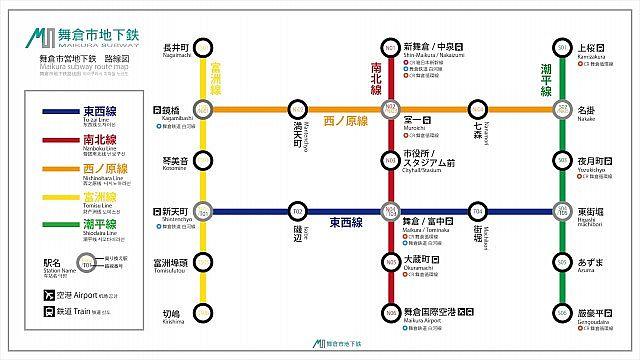 MAIKURA SUBWAY ROUTE MAP 2014