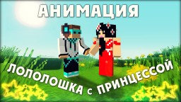 Minecraft Cartoon Animation Minecraft