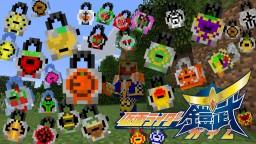 [1.7.10]Kamen Rider Craft 2 (Forge) Minecraft Mod