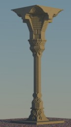 Moria Column