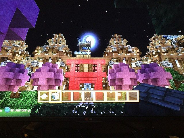how to join a minecraft server ps4