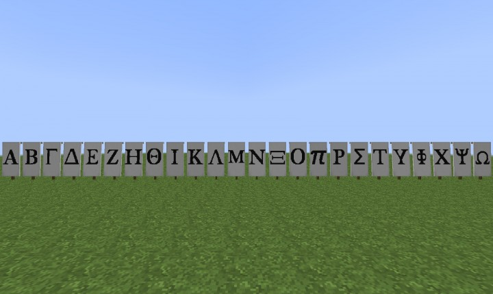 minecraft banner letters