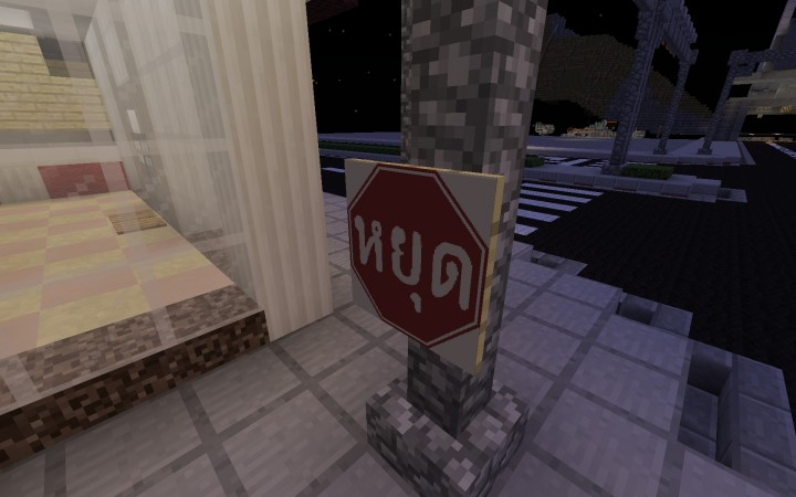 how to make custom sell signs in minecraft