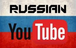 Russian YouTubers Mod