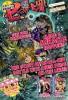 """Mod Nanatsu No Taizai """"The Seven Deadly Sins"""""""