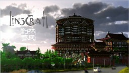 [Challenge the Reality]SanYa YaLong Bay ManGrove Tree Hotel 三亚-亚龙湾红树林大酒店 Minecraft