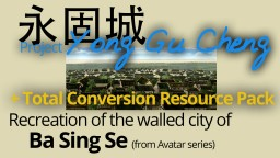 Project Yong Gu Cheng - Ba Sing Se Recreation