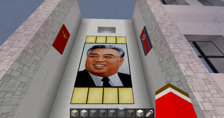 Pyongyang project