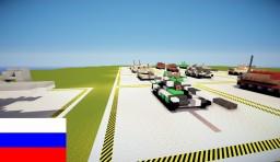 T-90 Russian main battle tank Minecraft Map & Project