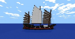 Junk (ship) - Shadow Dragon Minecraft Map & Project