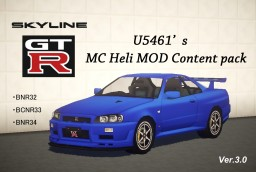 [MC Heli MOD] U5461's Skyline GT-R Sports Car Pack ver.3.2 (1.7.10) Minecraft Mod