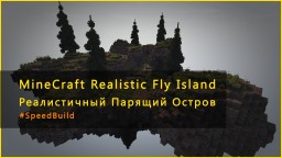 #SpeedBuild | How to make realistic fly island?