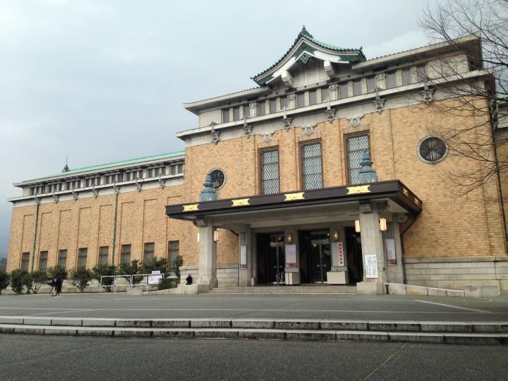 Kyoto Municipal Museum of Art Minecraft Project