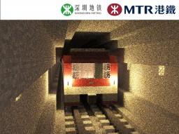 MTR Hong Kong, Shenzhen Metro: Line 4 EMU