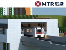 MTR Hong Kong - Metro-Cammell EMU Minecraft Map & Project