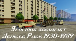 ✭ Glorious socialist vehicle Pack 1930-1989 + Download ✭ Minecraft Project