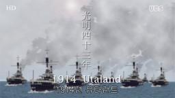Naval battle Minecraft Project