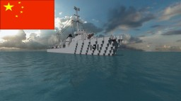 Chinese/ Russian Destroyer Anshan + Download Minecraft