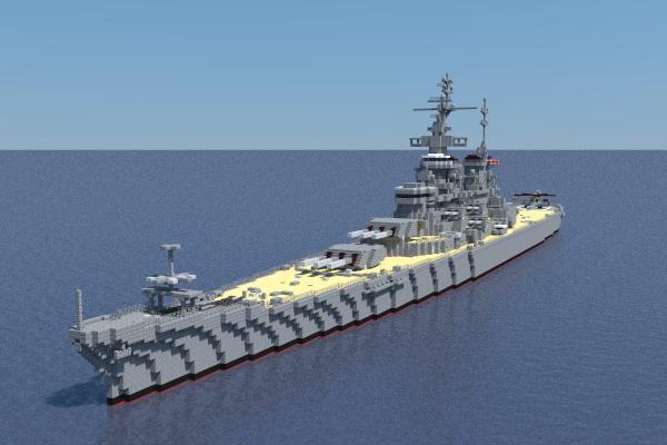 Battleship new jersey coupons