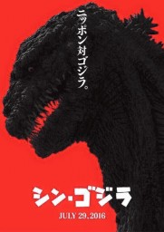 Could Godzilla 1954... be coming back from the dead? Minecraft Blog Post