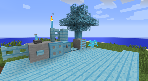 Gelid wood stuff. Gelid tree generate in a biome in the frost dimension.